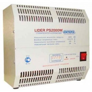 LIDER PS2000W-30